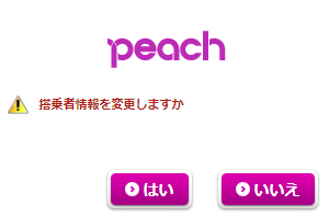 Peachpassport5