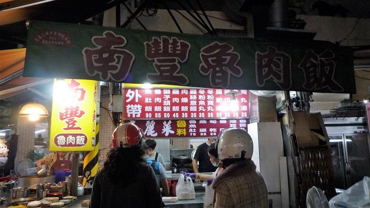 caonightmarket