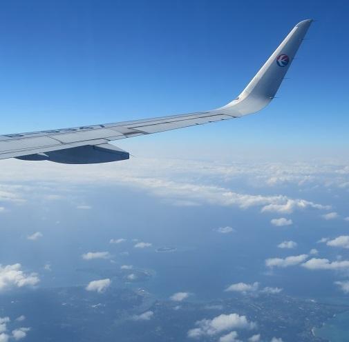 中国東方航空